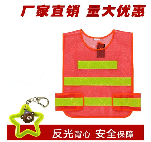Reflective vest fluorescent safety warning vest Construction Labor clothes clothing coat anti- light