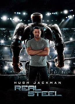 《铁甲钢拳》2011年美国,印度剧情,动作,科幻电影在线观看