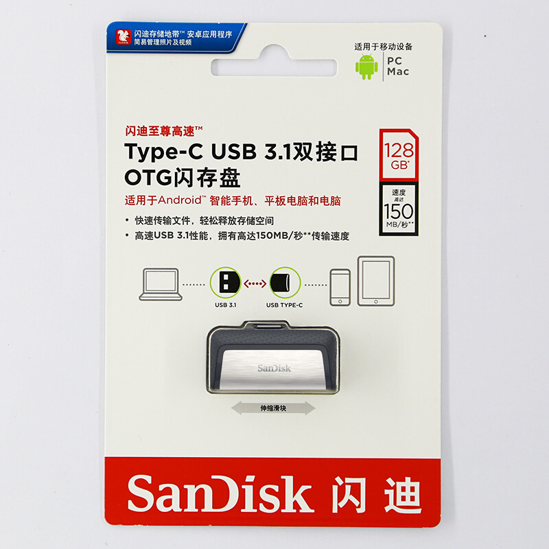 Image 5 - Sandisk Pendrive 32GB usb c Flash Drive 64GB 128GB 256GB Memory Stick SDDDC2 Extreme Type C Disk On Key For Mac & PC Cle USB-in USB Flash Drives from Computer & Office