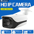 XMEYE High Resolution H.265/H.264 4MP/3MP POE Bullet IP Camera IR 30M Night Vision Security CCTV Camera Outdoor P2P Cloud View