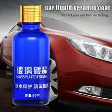 Жидкое керамическое покрытие для автомобиля, покрытие против царапин, полировка для автомобиля, автодетализация, стекло, покрытие для краски, супер гидрофобное покрытие для стекла
