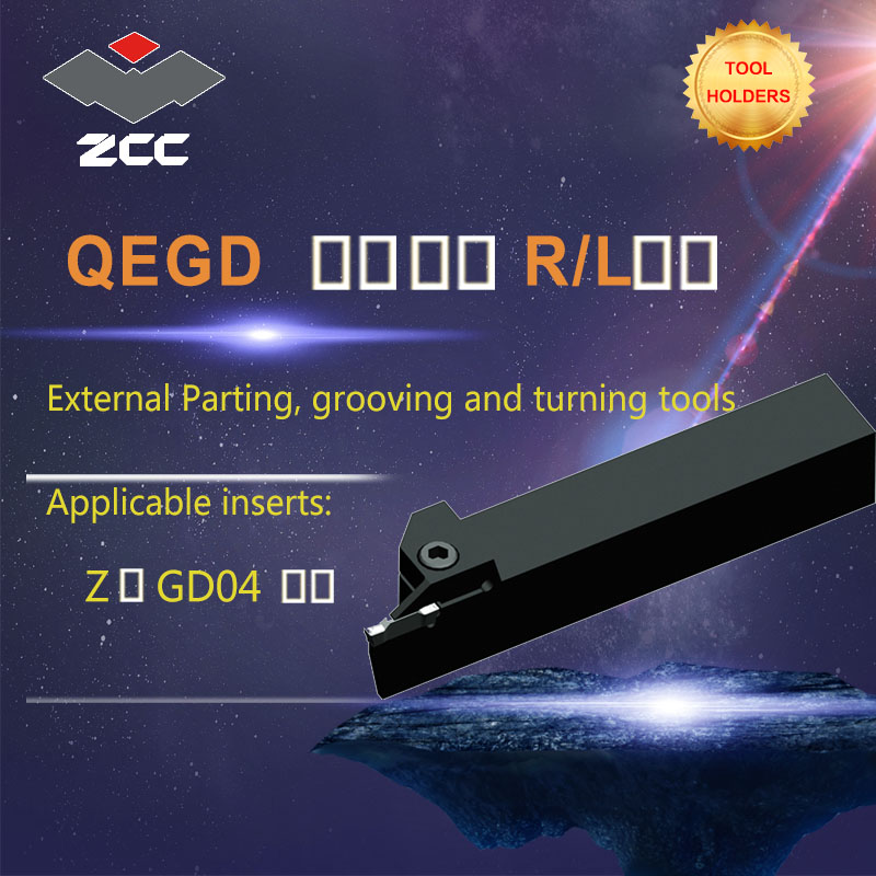 ZCC CNC lathe tool holder QED tungsten carbide cutting tool plate tools holder external parting grooving and turning tools