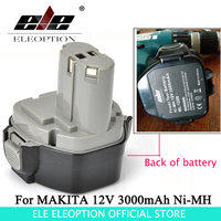 Eleoption HIgh Quality 12V 3000mAh Ni MH For MAKITA 1234 1235F 193138 9 192698 A Black