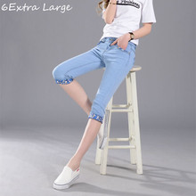 e965c2344 6 EXTRA GRANDES Punhos Jeans Calças Na Altura Do Joelho de Verão Grande  tamanho Mulheres calças de Brim Elásticas Finas calças d.