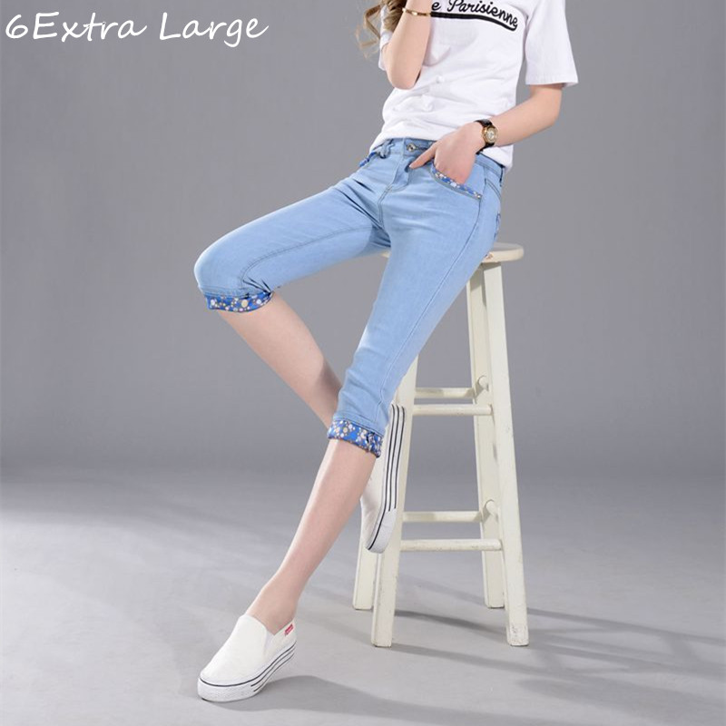 6 EXTRA LARGE Summer Cuffs Jeans Knee Length Pants Large Size Women Jeans Elastic Thin High Waist Seven Jeans Cropped Pants