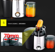 Household functions juicer / electric stainless steel automatic fruit machine