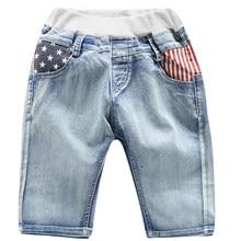 7e08310c3f3e 2018 Hot New Summer Baby Boys Jeans Shorts Children Short Trousers Fashion  Kids Stripe Star Pattern Children Toddler Denim Pants
