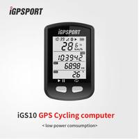 iGS10 GPS Enabled Bike bicycle computer iGPSPORT speedometer (Support Cadence & Speed sensor & heart rate)