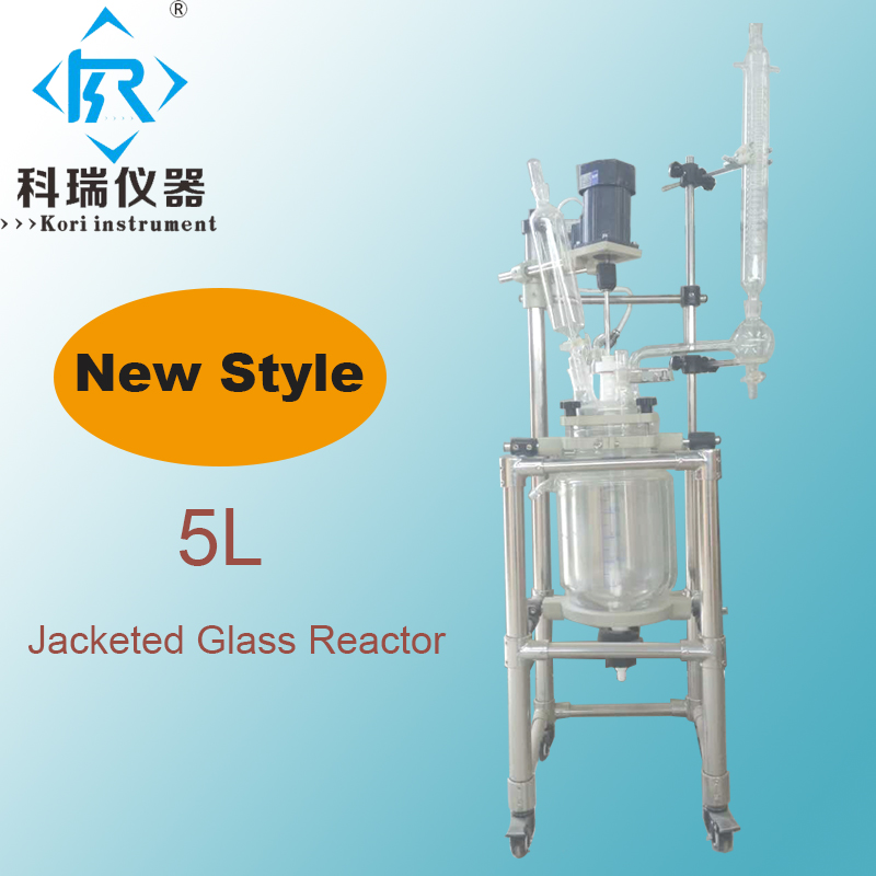 High borosilicate GG3.3 Cylindrical Double Layer Jacketed Reactor/5L chemical glass reactor laboratory equipment manufacturer все цены