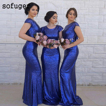 Blue Sequin Special Occasion Dress Sheath Bridesmaid