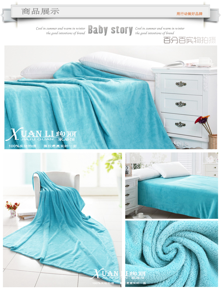 ФОТО Coral fleece blanket sheet thick blanket single leisure blankets thick warm bed super soft blue free shipping
