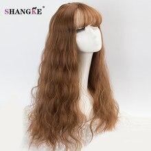 Shangke peruca cabelo sintético longo, resistente ao calor, perucas sintéticas para mulheres, cabelo falso natural com parte de cabelo médio
