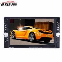"""7652 Radio de Coche 2din autoradio 6.6 """"pantalla Táctil de hd Cámara de Visión Trasera Bluetooth Estéreo FM/MP3/MP5/Audio/USB Electrónica Automotriz"""