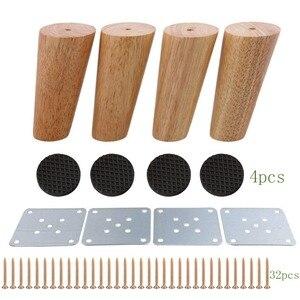 Image 2 - 4 個 120 ミリメートル高さの木製家具の脚斜めテーパー信頼性ソファテーブルソファドレッサーアームチェア足オーク材よりギフト