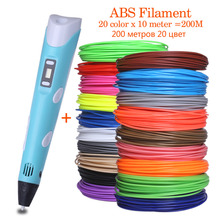 AVEIBEE 3D Pen LED Screen DIY 3D Printing Pen 100m Or 200 meter ABS Filament Creative Toy Gift For Kids Design Drawing Painting 1 75mm abs pla diy 3d printing pen led lcd screen 3d pen painting pen filament charger creative toy gift for kids design drawing