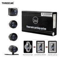Панорамный заднего вида Камера 360 градусов Парковка Системы Авто Камера круглый Ночное видение Водонепроницаемый обратный Камера De Recul
