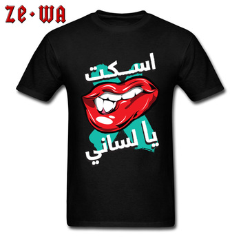 Hippie T-shirt Men T Shirt Red Lips Print Tshirt Hip Hop Tops Hipster Tees Punk Style Clothing Cotton Tshirts Fashion Streetwear