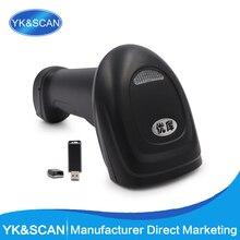 Беспроводной 2D/QR/1D сканера штриховых кодов cmos Сканер WM3 интерфейс USB 230 раз/второй Бесплатная доставка