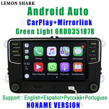 RCD330G Carplay RCD330 artı yeşil ışık MIB araba radyo 6RD 035 187B Noname için Android otomatik VW Skoda Octavia Fabia superb Yeti