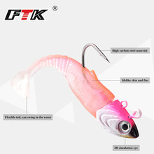FTK Jig Soft Fishing Lure 30g/40g/50g Lead Head Bass Bait Fresh Salt Water Vivid Body Jigging Sinking Peche BLACK MINNOW