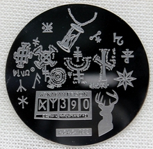 Nail Art Stamping Plate Template Christmas Hourglass Figure Stamp Image hehe032