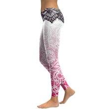 Women Fitness Leggings Multi Patterns