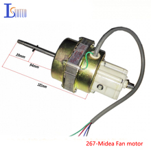 Buy motor ceiling fan and get free shipping on aliexpress midea electric fan motor rotating head fan motor ceiling fan motor copper bearingchina audiocablefo