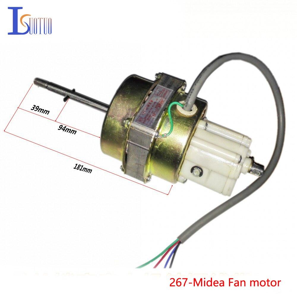 Midea electric fan motor rotating head fan motor ceiling fan motor copper bearing