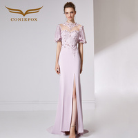 Coniefox 32083 Pink Charming Collection Flowers Mother Of Bride Dress Prom Dresses Evening Party Dress Long