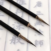 Щетка Для Удаления Чернил ручка для акварельной живописи Китайский рисунок барсук волос Искусство ремесло Китайская каллиграфия W15