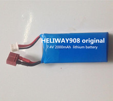 Newest high quality 7.4V 2000mAh lithium battery HELIWAY908 for HELIWAY908 RC Quadcopter HELICOPTER Original Spare Part battery