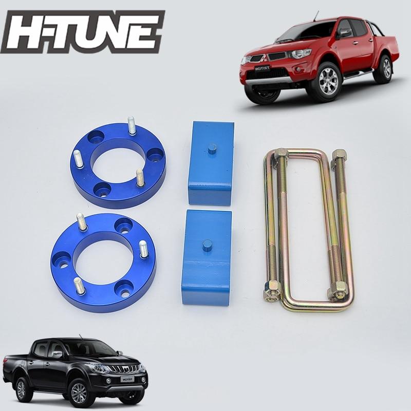 H-TUNE 4x4 Suspension Block Lift Kits Raise 2.5 Front + 2 Rear for Triton ML MN 2005-2014