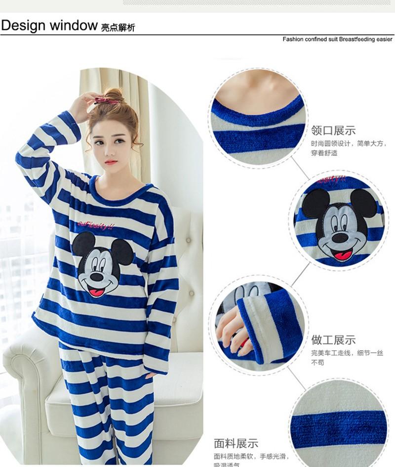 Pajamas22