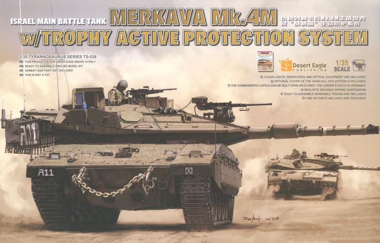 MENG TS036 1 35 Scale Israel MBT Merkava Mk 4M w Trophy Active Protection System Plastic
