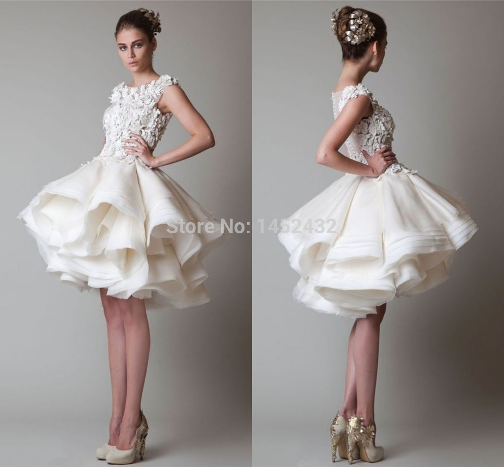 Short Prom Dresses with Ruffles