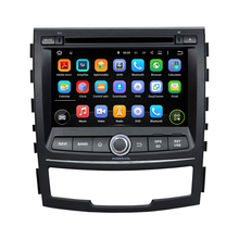 Quad Core HD 1024*600 7 Inch Android 5.1 Car DVD Player For SsangYong For Korando 2010-2013 Car Multimedia Player Free 8GB MAP