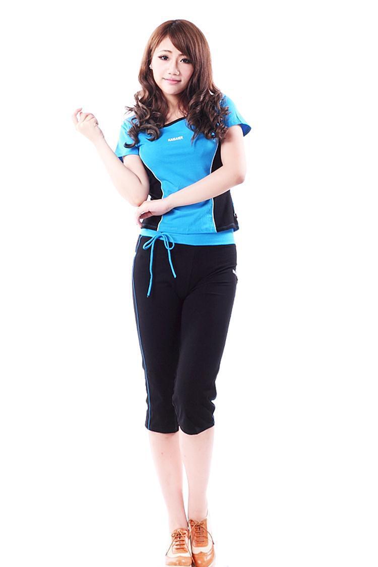 Female yoga clothes set yoga clothing loose sports clothes ...