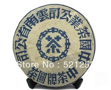 2000 Год старые Сырые Pu'er Чай торт, Юньнань Chitse шэн пуэр чай торт, Пуэр Ча для снижения веса, бесплатная Доставка