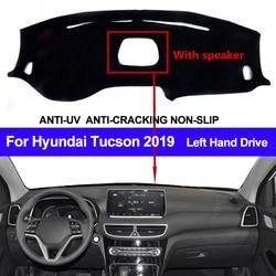 Крышка приборной панели автомобиля для Hyundai Tucson 2019 с динамиком пыленепроницаемый Dashmat Pad LHD крышка приборной панели коврик для приборной пан...