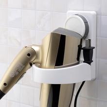 Free Shipping High Quality Shuangqing Hair Dryer Machine Rack Suction Cup Bathroom Wall Shelf Hair Dryer Holder House Decor