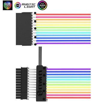 LIANLI Strimer-24/Strimer-8 24 Pin неоновая линия RGB D-RGB AURA SYNC  psu-кабель для 24Pin к материнской плате/Dual-8Pin к видеокарте -  a bryansk me