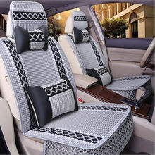 Universal Ice silk car seat cover for Audi A6L R8 Q3 Q5 Q7 S4 RS Quattro A1 A2 A3 A4 A5 A6 A7 A8 auto accessories car stickers(China)