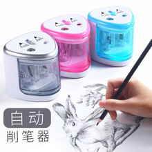 new electric double-hole pencil sharpener automatic sharpeners for student art drawing