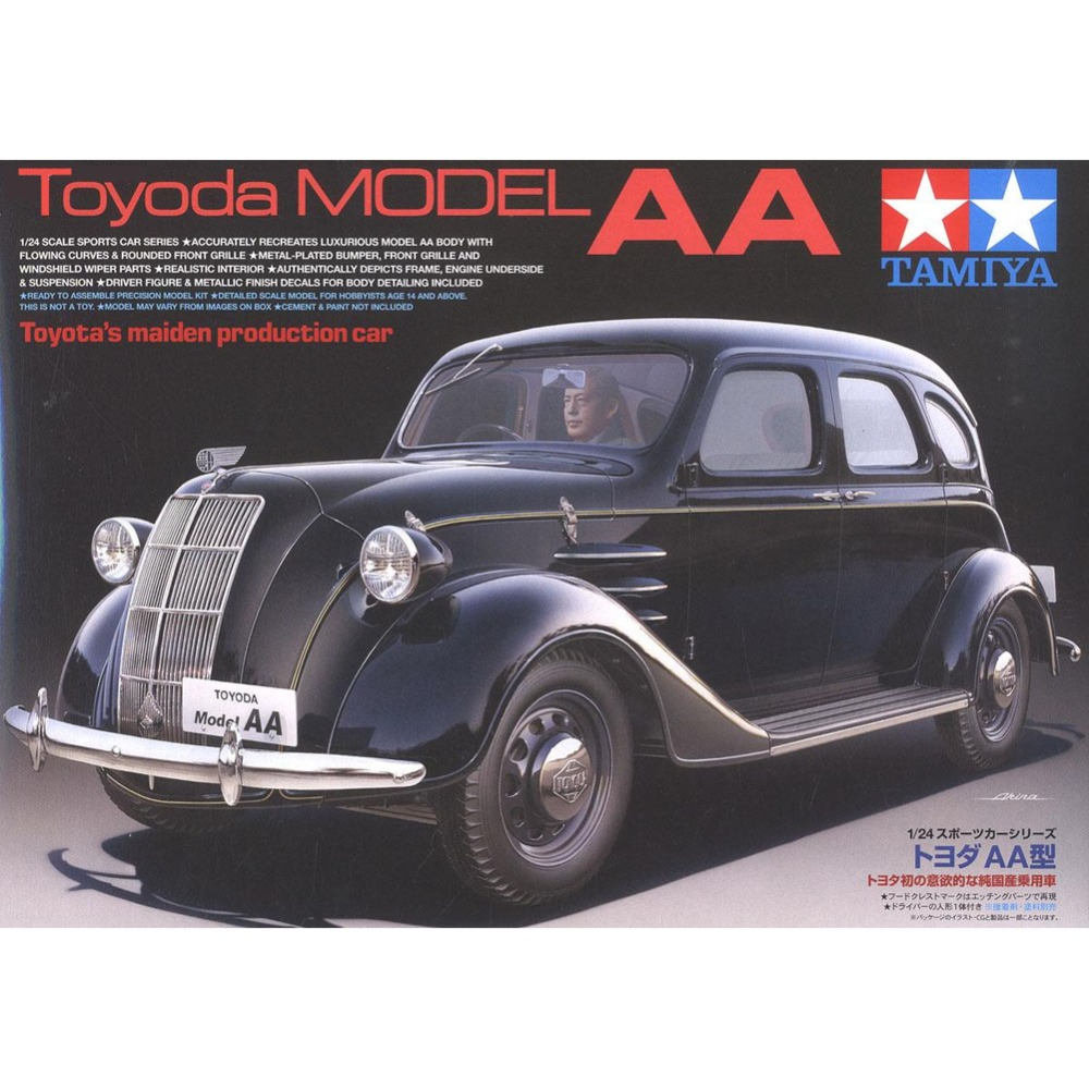 OHS Tamiya 24339 1/24 Model AA Scale Assembly Car Model Building Kits G купить в Москве 2019
