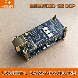SA9227 + ES9038Q2M produktu dekoder Hifi gorączka karta dźwiękowa USB konwerter apartament typu Suite obsługuje DSD