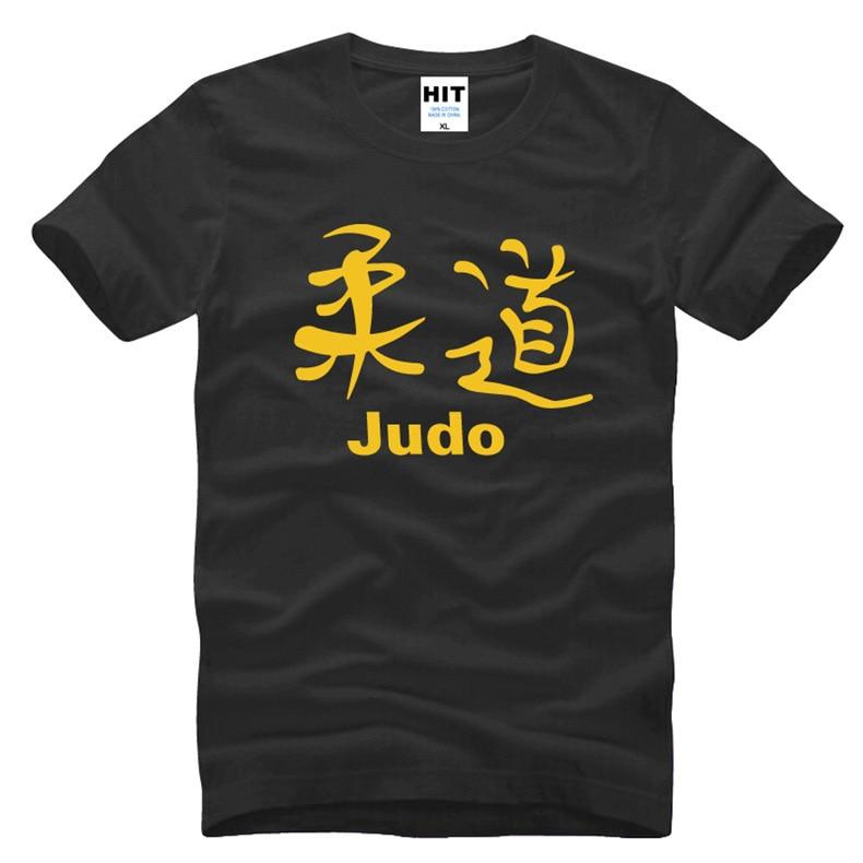Judo impreso camiseta de los hombres camiseta para hombres 2016 nueva - Ropa de hombre