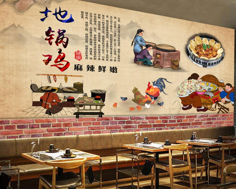 Free Shipping Restaurant Background 3D Chinese Restaurant Wallpaper Mural Place Pan Chicken Gourmet Meal Background Wall Mural image