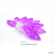 Flower Invitation Fan Bone Mould_Silicone Mold DIY Material Handmade Glue Dried Flowers