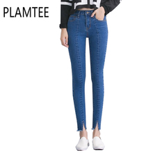 Spring New Women Jeans High Waist Stretch Ankle Length Slim Pencil Pants Fashion Female Jeans 3 Color Plus Size Jeans Femme 2017