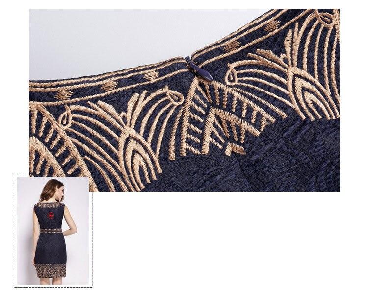 Embroidery Print Sleeveless Slim Waist Office Dress 8